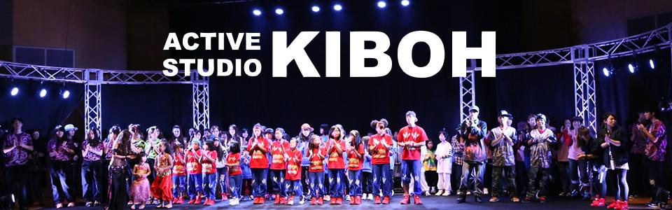 ACTIVE STUDIO KIBOH